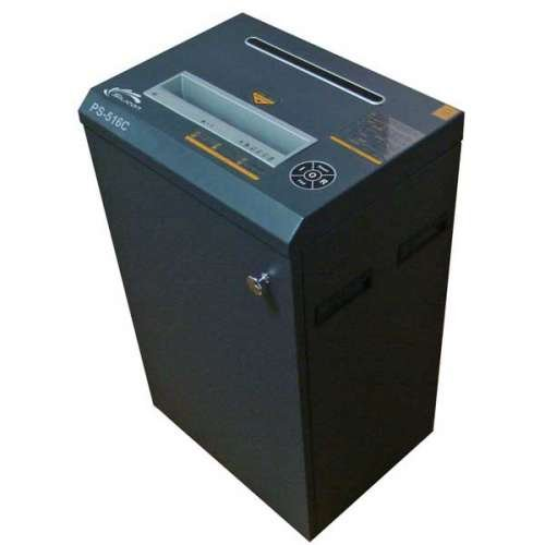 Silicon paper shredder PS-516C